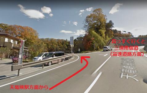 8月11日(土・祝)【折草峠ー陣馬形山ライド】開催